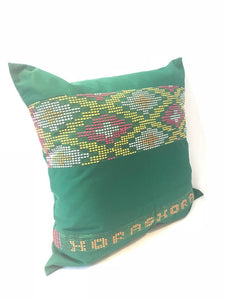 Ikat Pillow Cover, Green and Yellow. Cover Only with No Insert. 20inches x 20inches