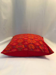 Batik Pillow Cover, Red. Cover Only with No Insert. 20inches x 20inches