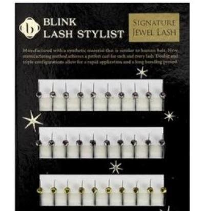 BIS SILK D Curl One Length Extension Trays