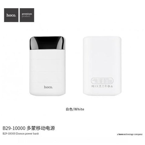 HOCO B29-10000 Domon Dual USB 10000mAh Power Bank - omar.ma