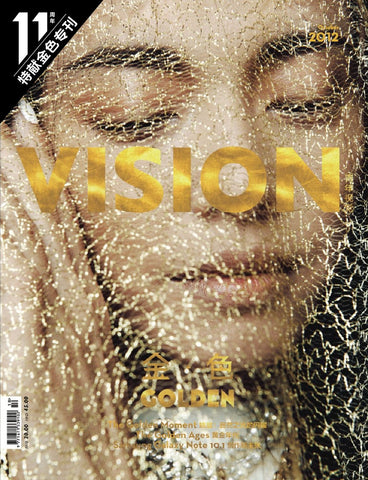 Youth Vision_October Issue