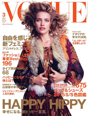 Vogue Japan 2015 March issue editorial shoot by Anna Dello Russo