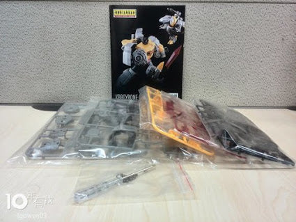 KUBIANBAO KBB BUILDING SET OF GRIMLOCK THE DINOBOT