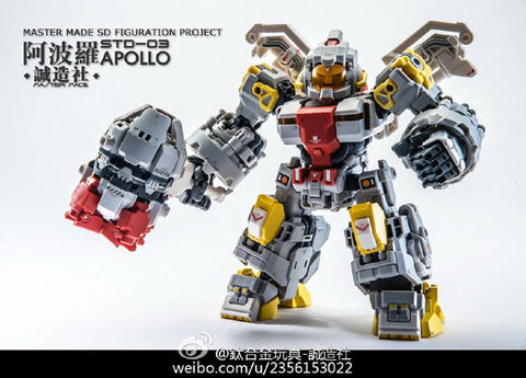 Master Made SDT-03 SDT03 Mega Series Apollo (Omega Supreme) 21cm