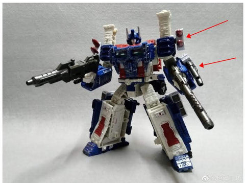 Matrix Workshop M-10B M10B Siege Ultra Magnus War Hammer Upgrade Kit