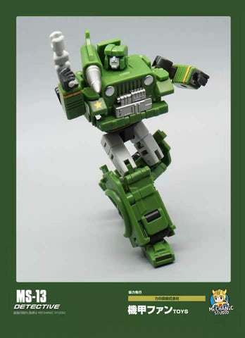 [In coming]MFT MechFansToys Mech Soul MS-13 MS13 Detective (Hound) Mech Fans Toys