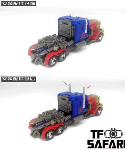 Go Better Studio GX-10 Gas Pipes of SS-05 / SS-32 / SS44 Studio Series Optimus Prime Upgrade Kit