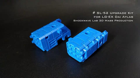Shockwave Lab SL-52 SL52 Upgrade Kit for Takara Tommy LG-EX Dai Atlas Big Powered Upgrade Kit.