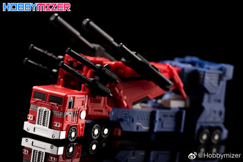 Magic Square MS-Toys MS-B19 MSB19 Powermaster (Optimus Prime OP, God Ginrai Apex Armor Legends Class) 12cm, 4.7""
