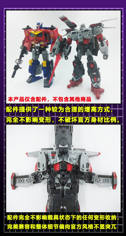 115 Workshop YYW-10A YYW10A Gap Fillers for Generation Selects Super Megatron Upgrade Kit