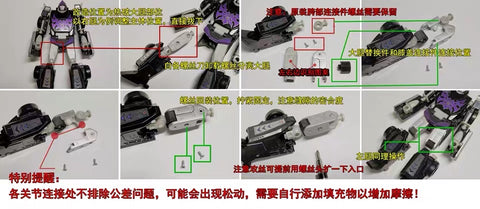 Shockwave Lab SL-58 / SL-59 SL58 / SL59 Hip and Shoulder Upgrade Parts for POTP Power of the Prime Rodimus Prime / Rodimus Unicronus Upgrade Kit