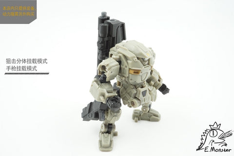 【Pre-Order】Emonster EM-07 Sniper Weapon set for Diaclone Power Suit Diaclone Upgrade Kit
