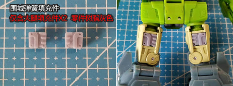 Shockwave Lab SL-GF8 Hip Gap Fillers for Siege Springer Upgrade Kit