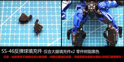 Shockwave Lab SL-GF11 Hip Gap Fillers for Studio Series SS-46 Dropkick Upgrade Kit
