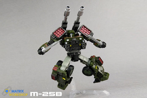 Matrix Workshop M25B M-25B for WFC Siege Hound Weapon Set Upgrade Kit
