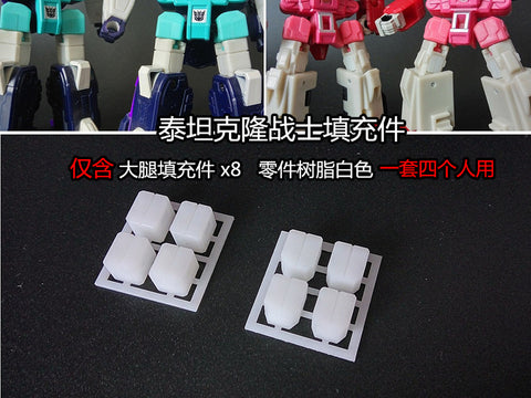 Shockwave Lab SL-GF5 Gap filler for POTP Clones Upgrade Kit