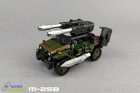 【Pre-Order】Matrix Workshop M25B M-25B for WFC Siege Hound Weapon Set Upgrade Kit