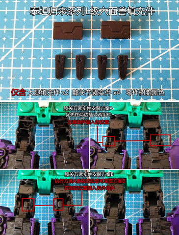 Shockwave Lab SL-GF6 Gap Filler & Knee Supporter for POTP Sixshot Upgrade Kit