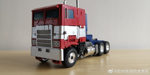 MW Model Wizard 8616 God of War ( Oversized SS-38 Studio Series Optimus Prime ) 32cm / 12.5""