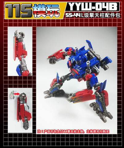 115 Workshop YYW-04B YYW04B Weapon Set for Studio Series SS44 Jetwing Optimus Prime Upgrade Kit.