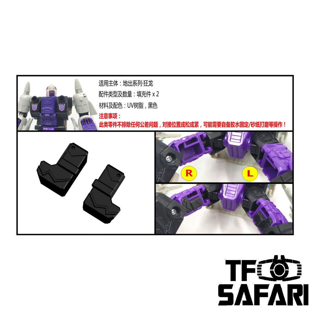 Shockwave Lab SL-GF16  Gap Fillers for WFC Earthrise Snap Dragon Upgrade Kit