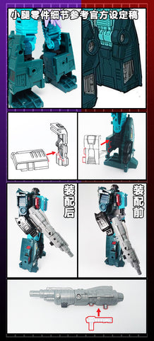 【Incoming】115 Workshop YYW-11 YYW11 Upgrade Kit for WFC Earthrise Double Dealer Upgrade Kit
