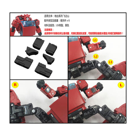 Shockwave Lab SL-GF15  Gap Fillers for WFC Earthrise Cliffjumper Upgrade Kit