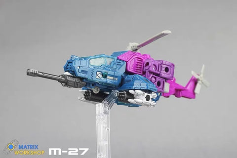【Pre-Order】Matrix Workshop M27 M-27 for WFC Siege Spinister Weapon Set Upgrade Kit