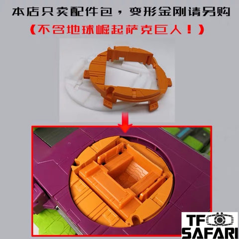 【Make-to-Order】Go Better Studio GX-11 New Rotatable Neck for WFC Earthrise Scorponok Upgrade Kit