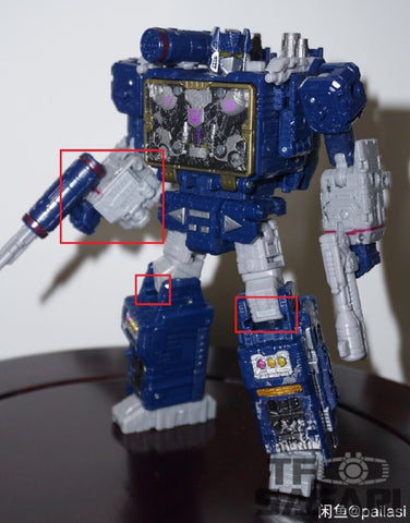 【Make-To-Order】Tim Heada TH001S Gap Filler ( Garage Kit ) for Siege Soundwave Upgrade Kit