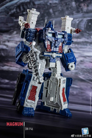 Dr.Wu DW-P46 Gap Fillers for Siege Ultra Magnus (Voyage Class) Upgrade Kit. Dr Wu