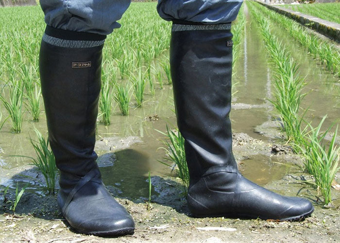 official photos dd325 fd749 Waterproof Rubber Boots from Japan – Cool East Market
