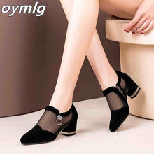 Load image into Gallery viewer, Summer Women High Heel Shoes Mesh Breathable Pumps Zip Pointed Toe Thick Heels Fashion Female Dress Shoes Elegant Footwear
