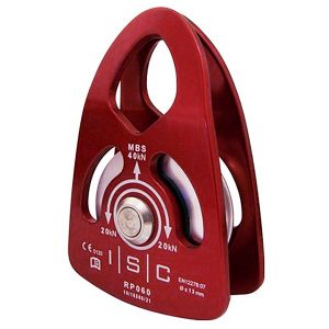ISC Small Aluminium Rigging Pulley