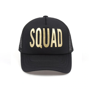 squad bachelorette hat canada gold black