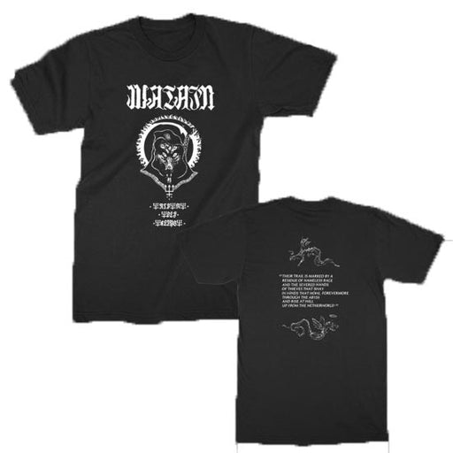 T-Shirt - Watain - Emblem-Metalomania