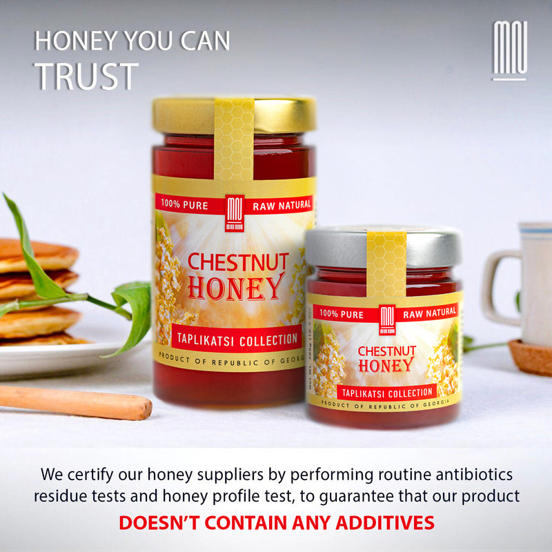 Chestnut Honey (17.6 oz)