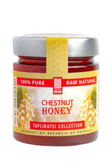 Chestnut Honey (10.5 oz)
