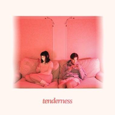 Blue Hawaii - Tenderness (LP) Arbutus Records