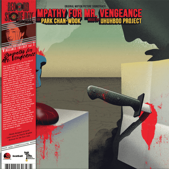 UhUhBoo Project - Sympathy For Mr. Vengeance: Original Soundtrack (LP - Red Vinyl) Beat Ball Music