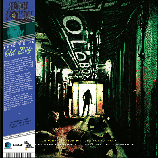 Yeong-wook Jo - Oldboy: Original Soundtrack (2xLP - Green/Blue Vinyl) Beat Ball Music
