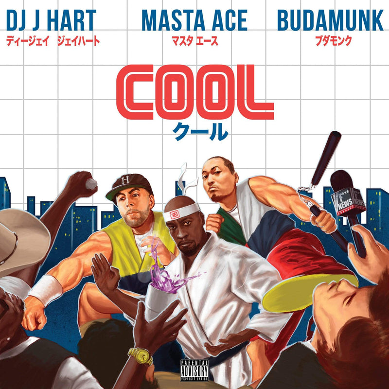 "DJ J Hart/Budamunk - Cool b/w Trinity (7"" - Blue Vinyl) Big Bang Music"