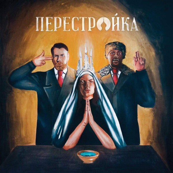 Apathy & O.C. - Perestroika (LP) Dirty Version Records