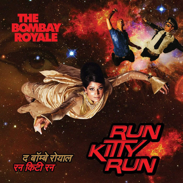 The Bombay Royale - Run Kitty Run (CD) Hope Street Recordings