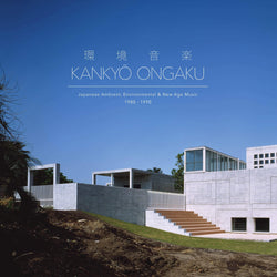 V/A - Kankyo Ongaku: Japanese Ambient, Environmental & New Age Music 1980-1990 (3xLP - Clear Vinyl) Light In The Attic