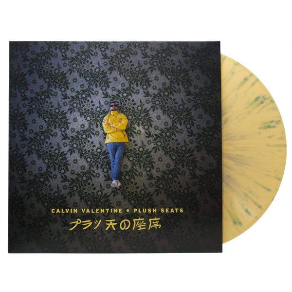 Calvin Valentine - Plush Seats (LP - Yellow/Grey/Green Splatter Vinyl) Mello Music Group