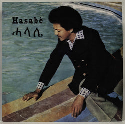 V/A - Hasabé: The Golden Age of Ethiopian R&B (2xLP) Mississippi/Change Records