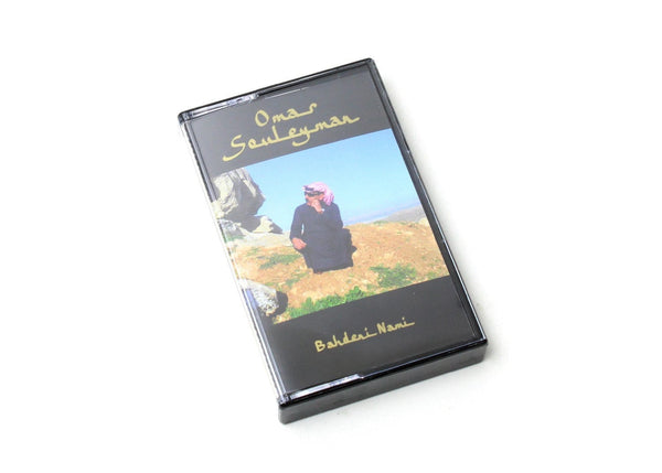 Omar Souleyman - Bahdeni Nami (Cassette + Download Card) Monkeytown