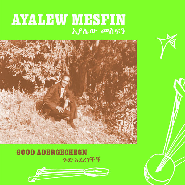 Ayalew Mesfin - Good Aderegechegn [Blindsided By Love] (CD) Now Again
