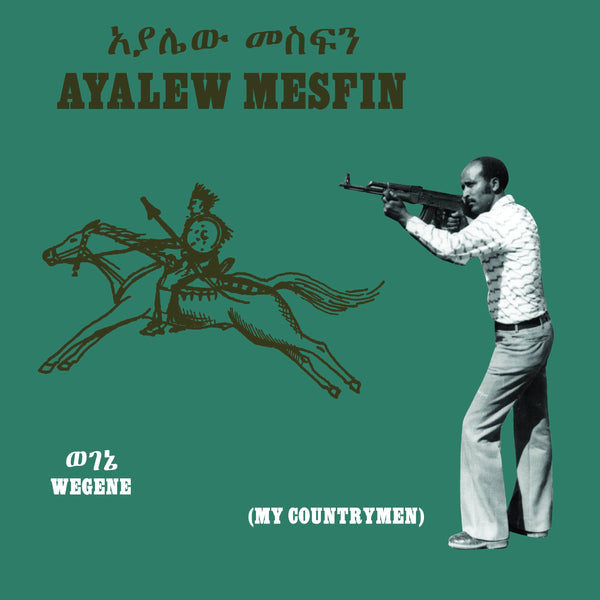 Ayalew Mesfin - Wegene: My Countryman (LP) Now Again